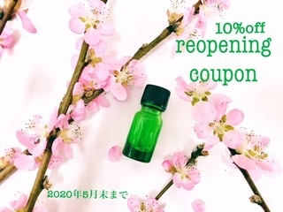 Reopening coupon